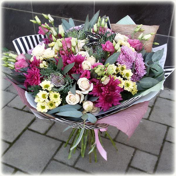 Купить цветы в курганинске конкурсы про цветы для выкупа невесты в частном доме